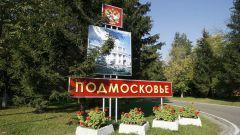 Ближе, чем кажется: санатории Подмосковья