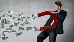 Как привлечь деньги в свою жизнь