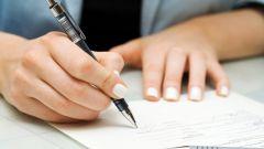 Авансовый отчет: как заполнить документ