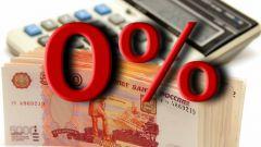 Возможно ли взять кредит и не переплачивать?