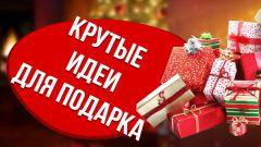 Какие подарки актуальны в 2018 году