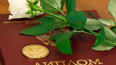 Что такое красный диплом и кто может его получить