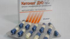 Препарат «Кетонал ДУО» (таблетки): инструкция по применению
