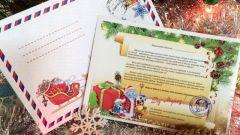 Как и где заказать письмо от  Деда Мороза