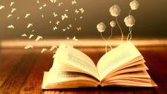 Как быстро выучить стих за 5 минут