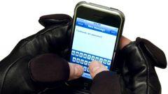Как определить местоположение человека по телефону