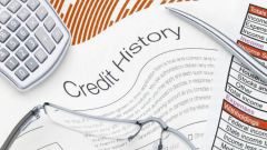 Что представляет собой кредитная история и где ее найти