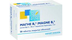 """Какие есть дешевые аналоги у """"Магне B6"""""""