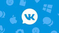 Как удалить или скрыть подписчиков Вконтакте