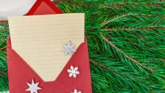 Как написать оригинальное письмо Деду Морозу: образец текста