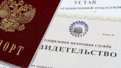 Как узнать ИНН физического лица по паспорту через интернет
