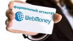 Что такое лимиты доверия WebMoney