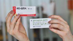 Как правильно экономить на лекарствах