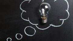 Как добиться всего, или главный секрет творческого успеха