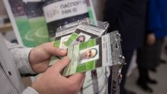 Как получить Паспорт болельщика на Чемпионат мира