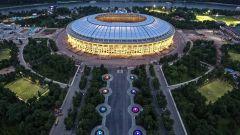 Какие матчи пройдут в Москве на ЧМ - 2018 по футболу