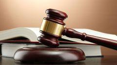 С чего начать судебное разбирательство