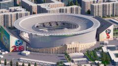 Какие матчи пройдут в Екатеринбурге на ЧМ-2018 по футболу