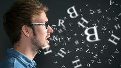 Почему не получается выучить английский язык