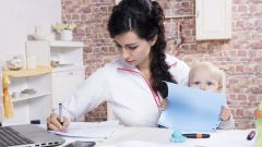 Почему не все люди могут работать на дому