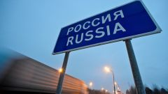 Каким образом добиться снятия запрета на въезд в Россию