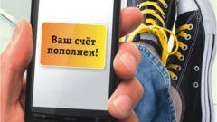 Как подключить опцию «обещанный платеж» на «Мегафоне»