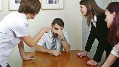 Как избежать конфликтных моментов