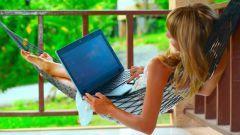 Как работать удаленно и онлайн