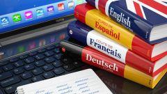 Как правильно изучать иностранный язык