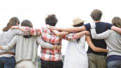 Как сохранить дружеские отношения