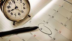 Как планировать рабочий день, чтобы все успеть