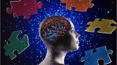 Как поменять своё мышление и стать успешным