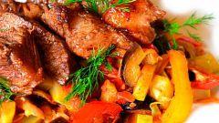 Как приготовить телятину с овощами в духовке