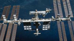 Как рассчитать первую космическую скорость
