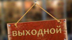 Каким будет календарь выходных и праздничных дней в 2018 году в России