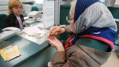 Какой будет пенсия при небольшом сроке работы