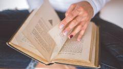 Как читать на иностранном языке