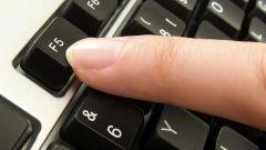 Что будет, если нажать на кнопку F5