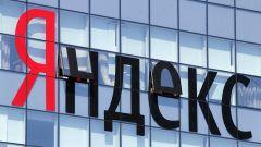 Как удалить историю поиска в Яндексе