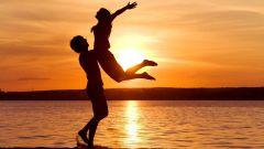 Как не пройти мимо своего счастья