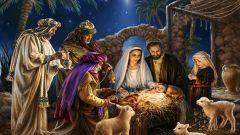 Что такое Рождество
