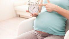 Когда беременность является переношенной