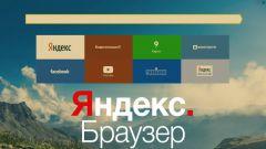 Как включить режим инкогнито в Яндексе