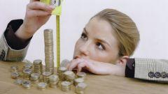 Почему не повышают зарплату? 5 причин