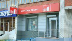 Хоум Кредит Банк: адреса, отделения, банкоматы в Москве
