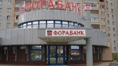 Фора Банк: адреса, отделения, банкоматы в Москве