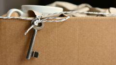 Как подать заявку на ипотеку в  Сбербанк Онлайн