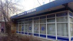 Почта Банк: адреса, отделения, банкоматы в Москве