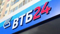 Как подключить мобильный банк ВТБ 24