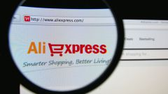 Как работают магазины-однодневки на Алиэкспресс